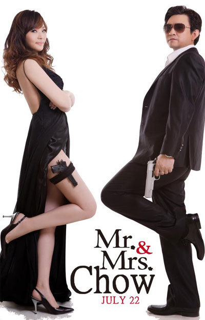 mr and mrs chow poster