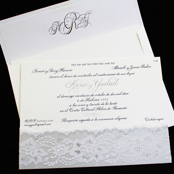 silver lace invitation arlene segal