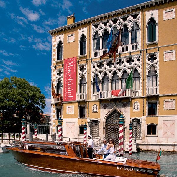 George Clooney & Amal Alamuddin: Venice, Italy