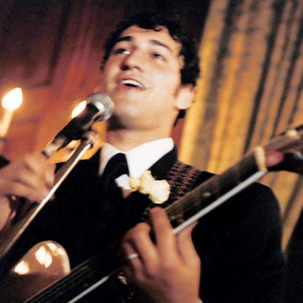 dj band wedding