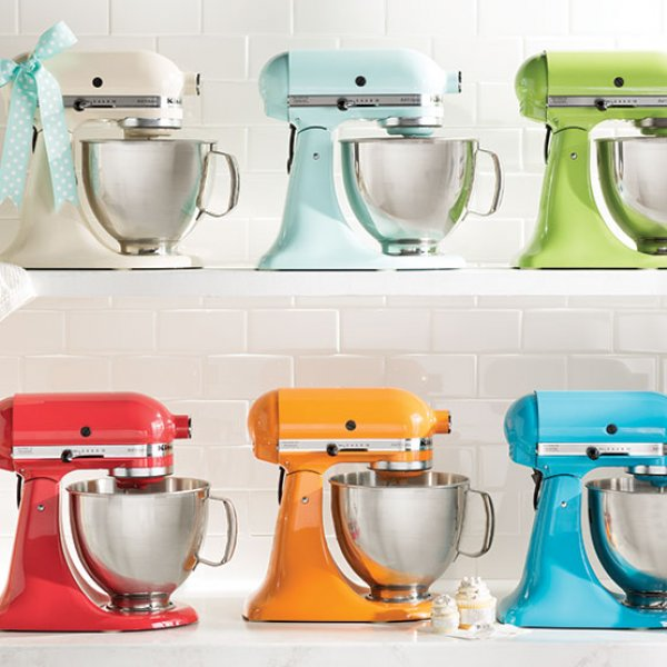 wedding registry kitchenaid